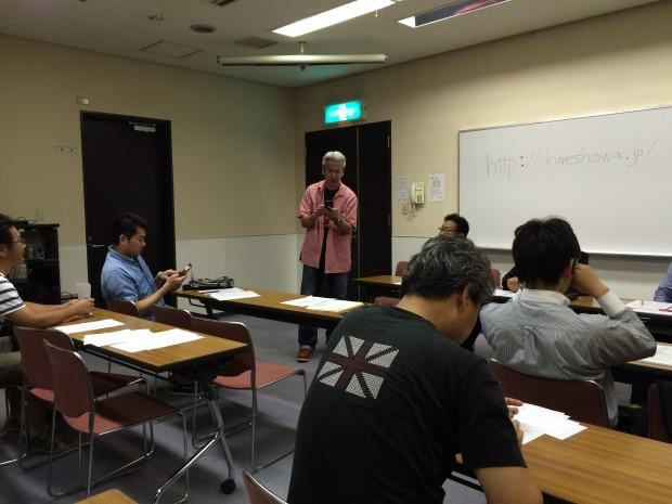 砂田案内部会長の報告